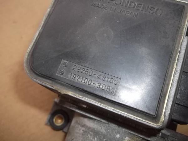 afm600x450-2012111300055