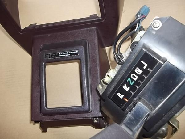 gear600x450-2012111300034