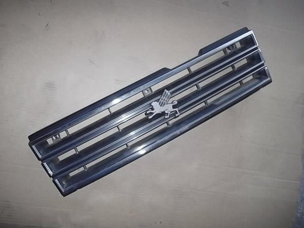 grille600x450-2012111300021