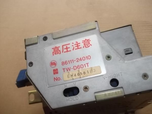 tv600x450-2012111300037